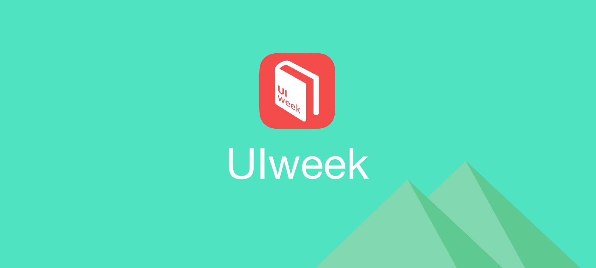 uiweek-banner