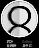 design_pixels
